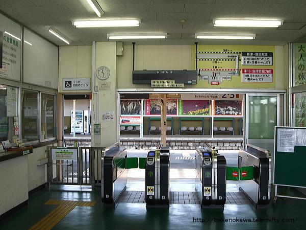 五泉駅駅舎内部の自動改札機群