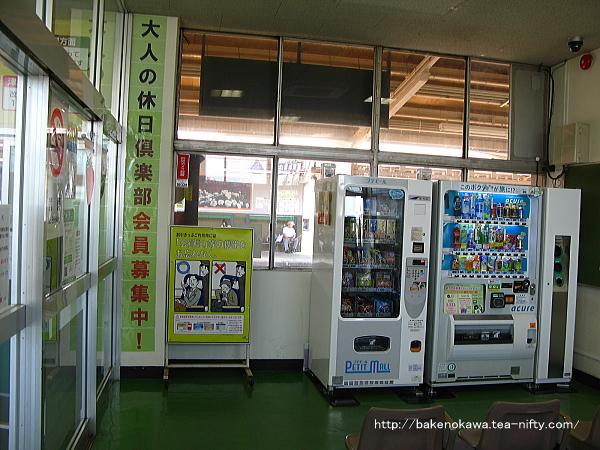 五泉駅駅舎内部その5