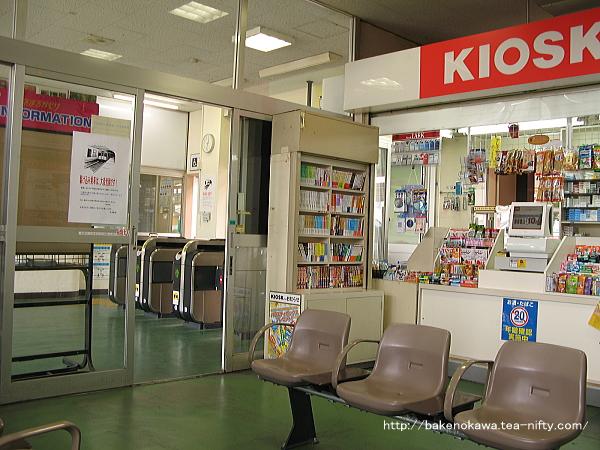 かつての五泉駅待合室内にはキオスクがありました