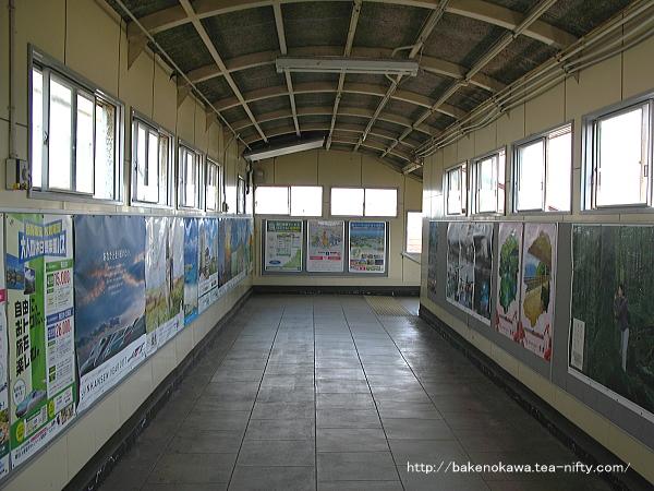 五泉駅の跨線橋