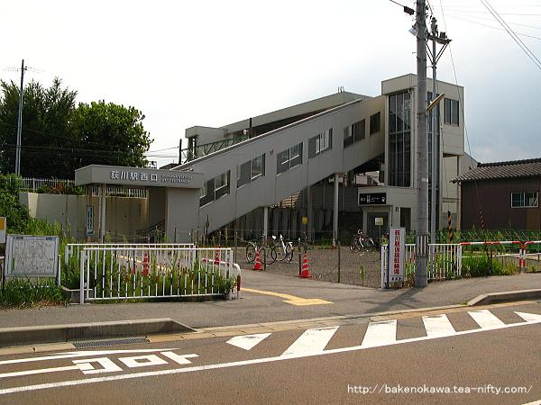 荻川駅橋上駅舎西口