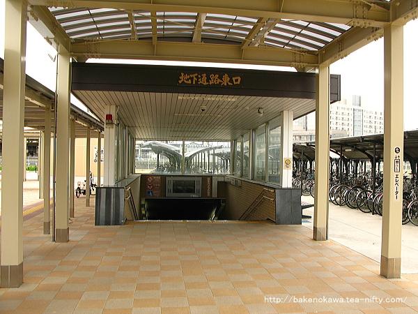 駅の東西を連絡する地下道