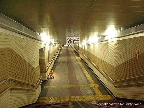 東西連絡地下道の内部