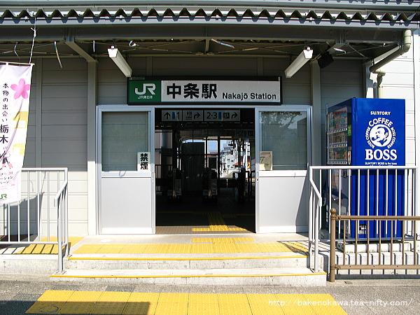 中条駅の仮駅舎その四