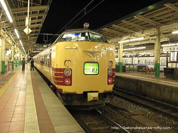 新潟駅で待機中の485系電車快速「らくらくトレイン村上」その一