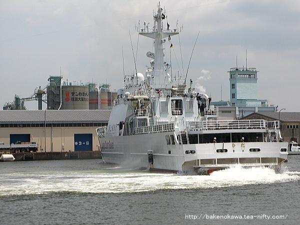 海上保安庁の巡視船「ひだ」その1