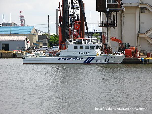 巡視艇「ゆきつばき」