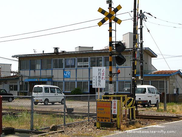JR貨物の焼島駅