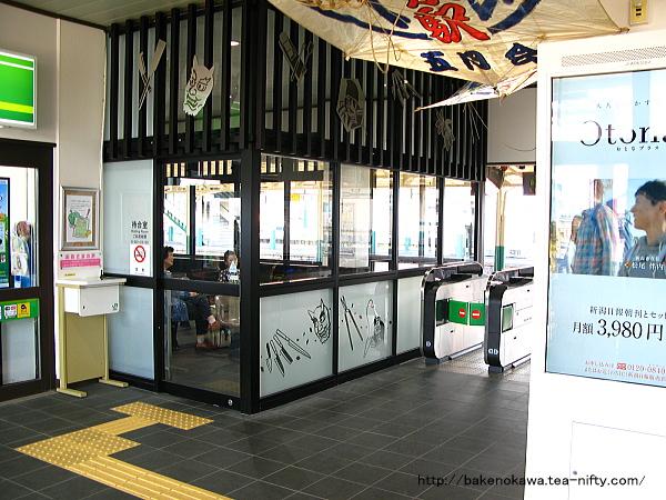 リニューアル後の東三条駅駅舎内部その2