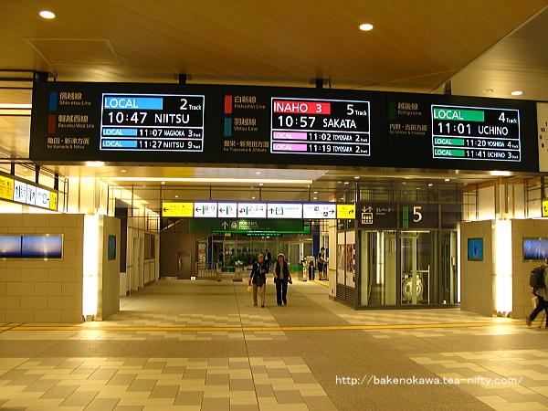 Niigata5160518