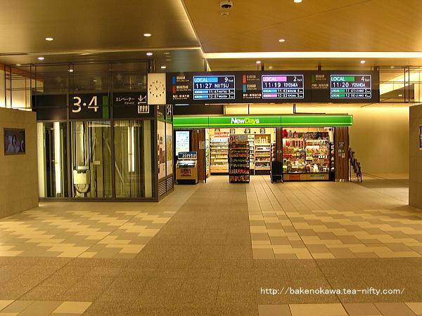 Niigata5180518