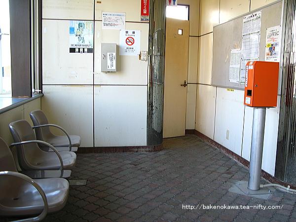 月岡駅駅舎内部の様子その3