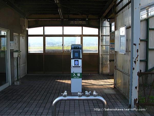 月岡駅駅舎内部の様子その4
