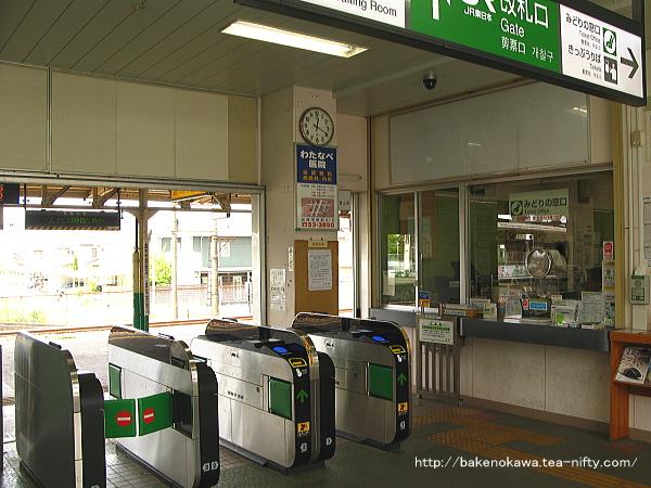 加茂駅東口駅舎内部の様子その3