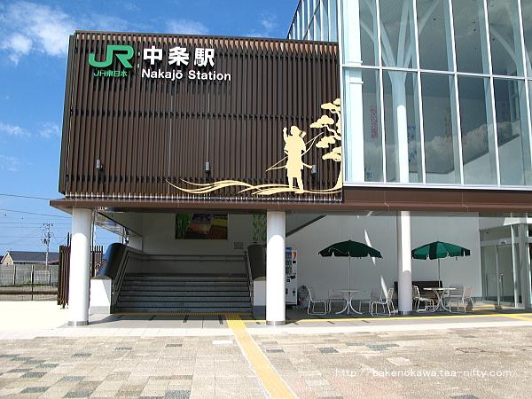 新駅舎東口出入り口の様子