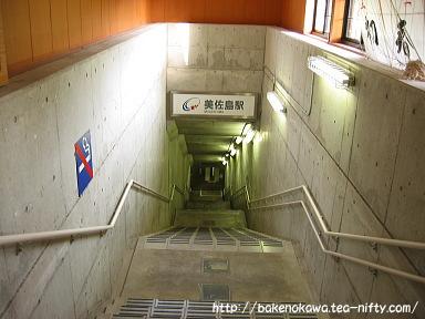 ホームから地上への階段