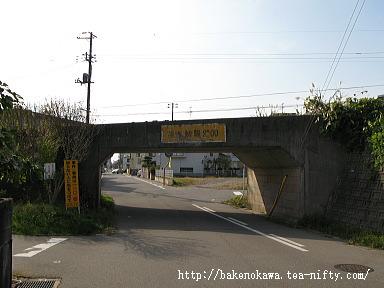 東関屋駅跡その十一