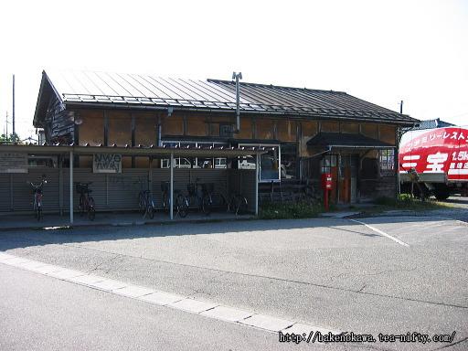 越後大野駅の廃駅舎