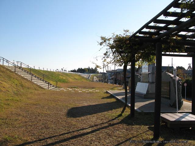 白根駅跡の公園その2
