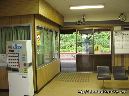 梶屋敷駅駅舎内部