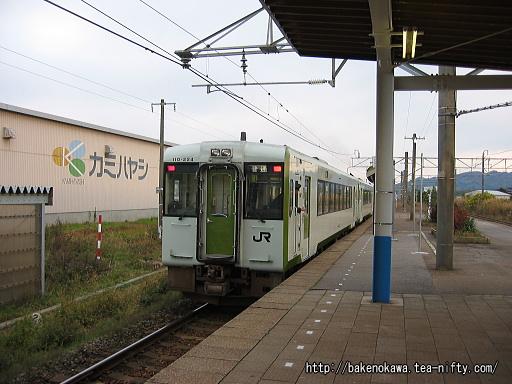 岩船町駅を出発するキハ110系気動車