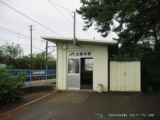 土底浜駅の下り側待合室その1