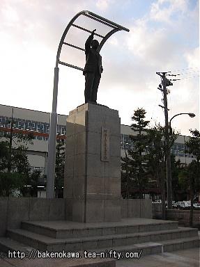 田中角栄氏の銅像