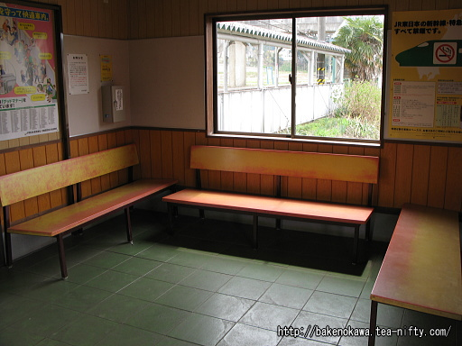 越後岩塚駅駅舎内部そのふ