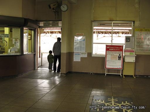 塩沢駅旧駅舎内部その2
