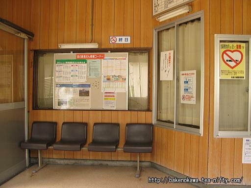小滝駅駅舎内部その2