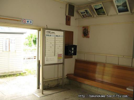 北小谷駅駅舎内部その3