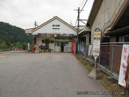 南小谷駅駅舎