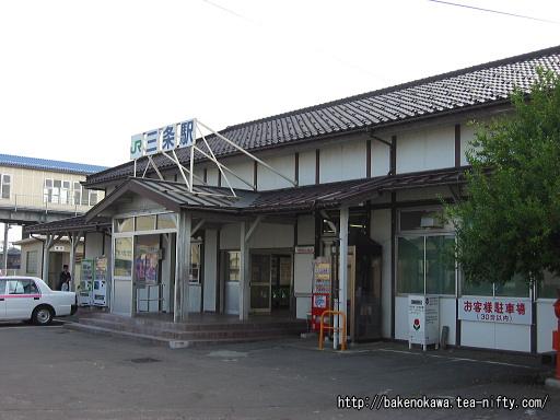 三条駅の駅舎その3