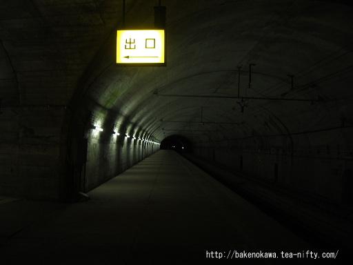 土合駅の地下ホームその2
