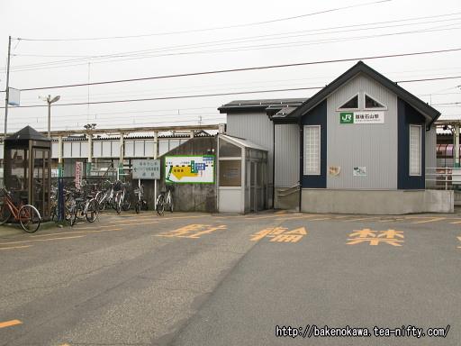 越後石山駅東口