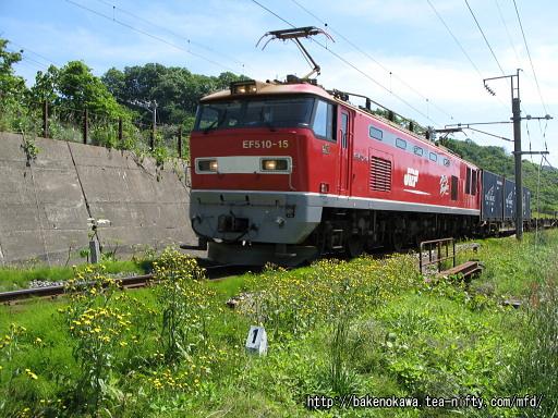 EF510形電気機関車牽引の貨物列車その1