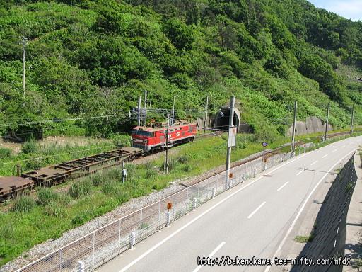 EF510形電気機関車牽引の貨物列車その3