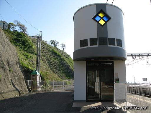 青海川駅駅舎