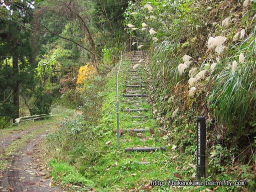 北条城跡の登山道その1