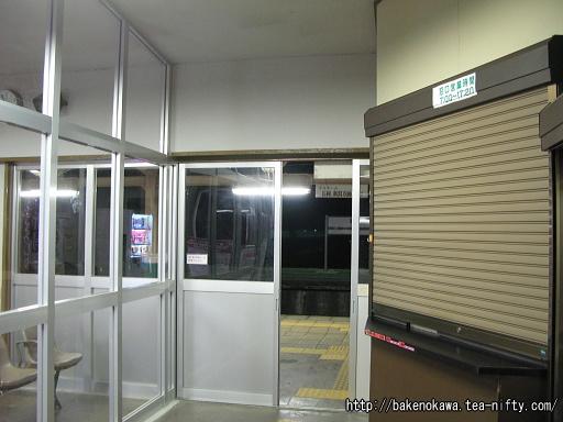 安田駅駅舎内部その2