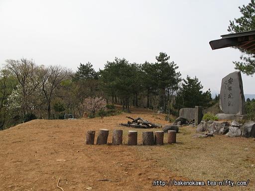 「安田城跡」その4