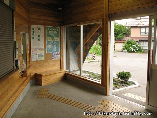 羽生田駅の駅舎内部その2