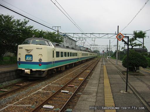 羽生田駅を通過する485系電車特急「北越」その2
