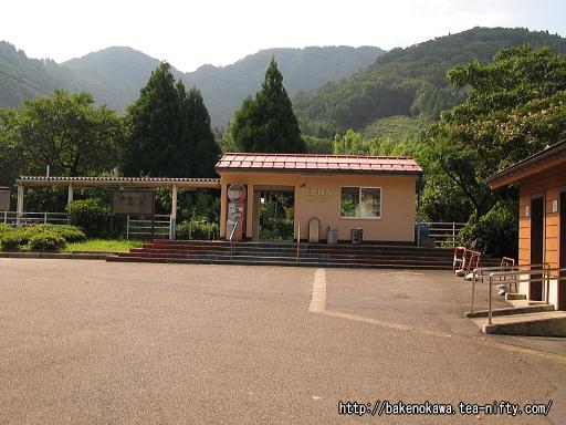 咲花駅旧駅舎その1