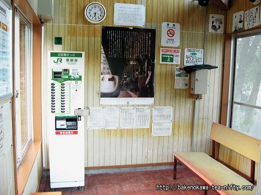 東下条駅待合室内部