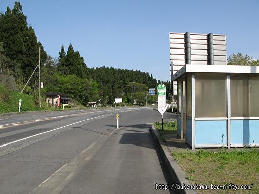 国道49号線にある無料送迎バスのバス停