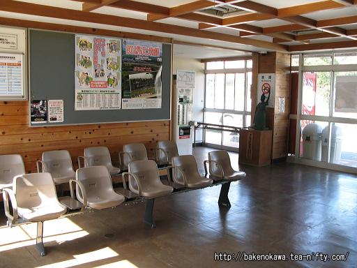 三川駅駅舎内部その2