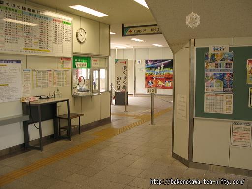 十日町駅西口駅舎内部その3