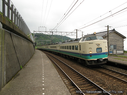 有間川駅を通過する485系電車特急「北越」その3