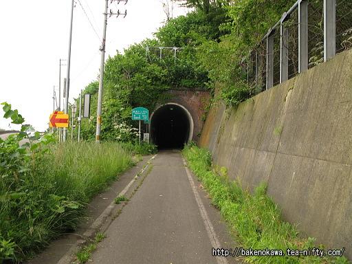 旧長浜トンネルその1